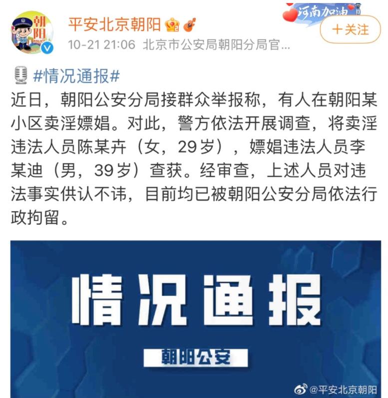 钢琴王子李云迪嫖娼被拘,娱乐圈都怎么了?